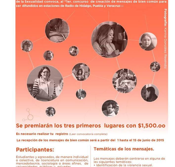 SEIINAC te invita a participar en el 1er CONCURSO DE CREACIÓN DE MENSAJES DE BIEN COMÚN (SPOTS DE RADIO)